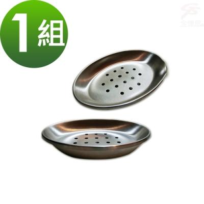 【團購主打】1組不鏽鋼肥皂盒附瀝水架