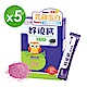 【生達活沛】好視鈣益生菌顆粒(專為兒童設計全方位營養補給)5入組 product thumbnail 1