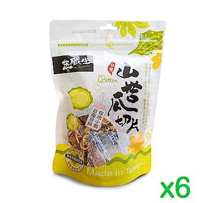 蔬纖生 台灣山苦瓜切片(70g) 6盒入