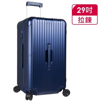 RIMOWA Essential trunk 29吋中型運動款行李箱(消光藍)