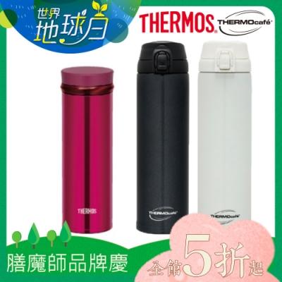 (送凱菲保溫瓶)THERMOS 膳魔師 不鏽鋼真空保溫杯0.35L(JNO-350)-BGD(酒紅色)