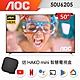 AOC 50型 4K HDR聯網液晶顯示器+視訊盒 50U6205【不含安裝】 product thumbnail 1