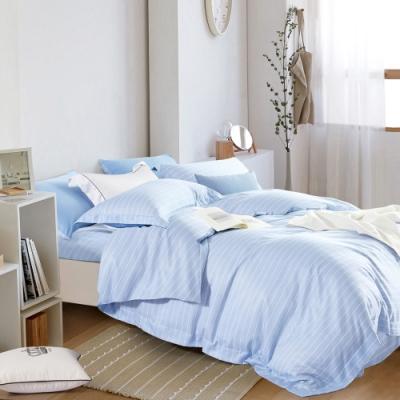 Ania Casa 波西米亞-藍 涼感天絲 採3M吸溼排汗專利 雙人鋪棉兩用被床包組