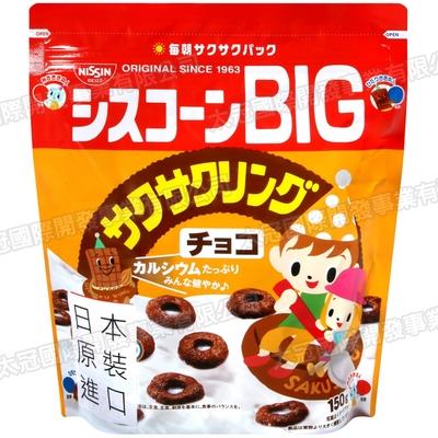 日清cisco BIG巧克力早餐玉米片(150g)