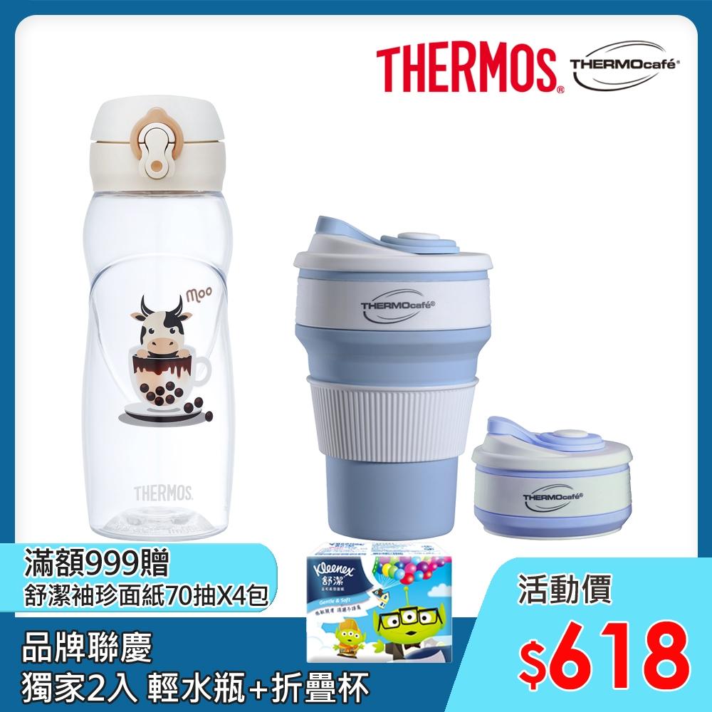 [送摺疊杯] THERMOS膳魔師彈蓋輕水瓶0.5L(TB-500OX-PRW)(牛年瓶-黑糖珍珠鮮奶茶)