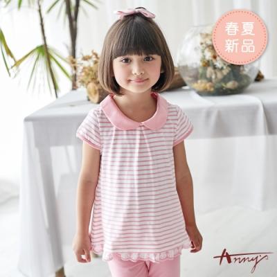 Annys安妮公主-舒適親膚細緻花邊下擺拼接春夏款條紋長上衣*9316粉紅