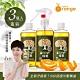 (主推橘寶) 橘寶濃縮多功能疏果碗盤洗淨液-3瓶 product thumbnail 2