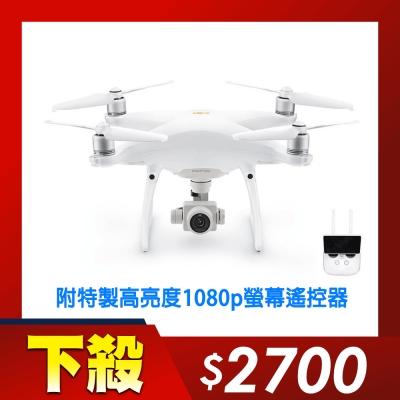 DJI Phantom4 Pro plus V2.0空拍機(附特製高亮度1080p螢幕遙控器)