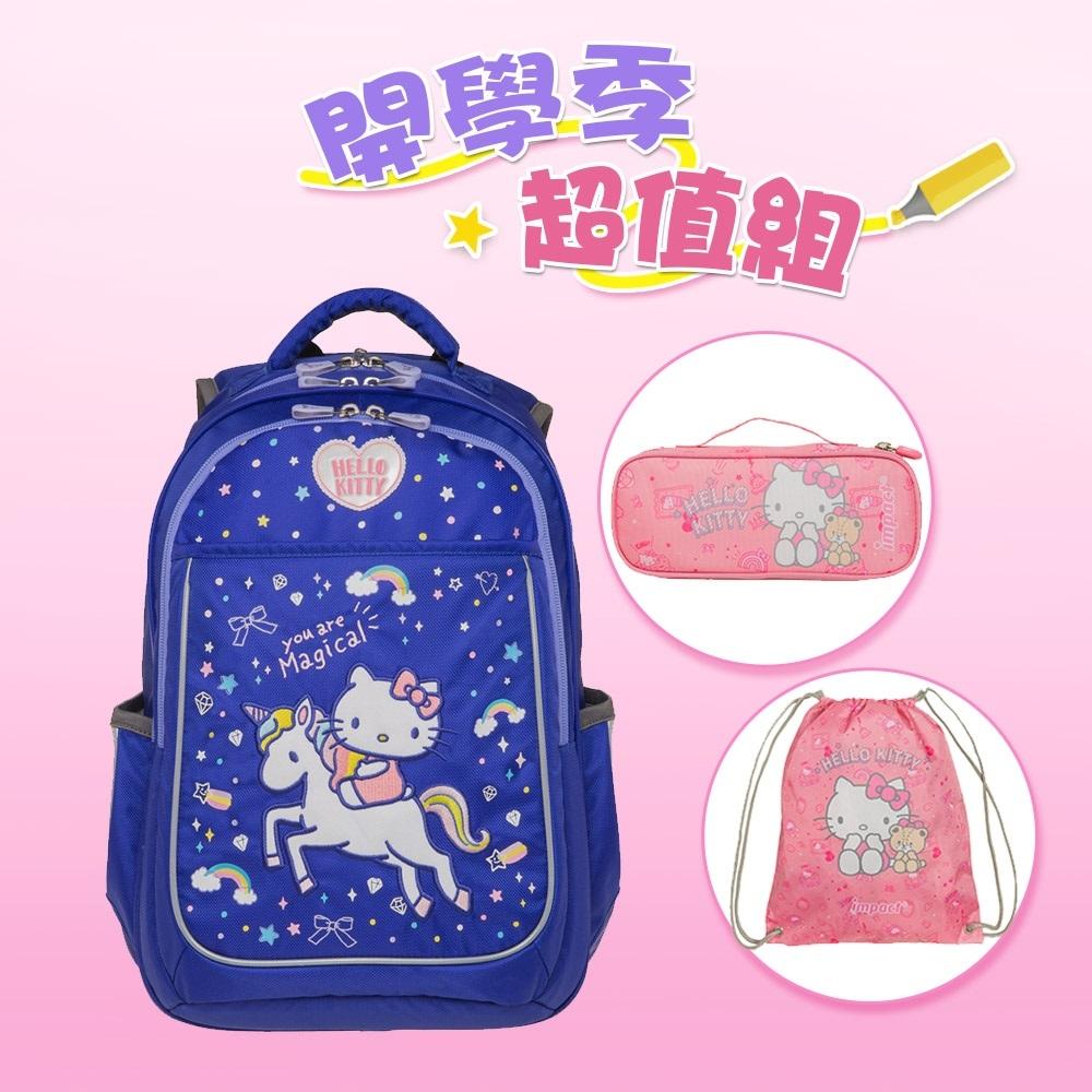【IMPACT】怡寶奇幻凱蒂成長型書包-HELLO KITTY-聯名系列-藍色 IMKT601NY