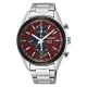 SEIKO 運動計時紅面太陽能腕錶V176-0BH0R(SSC771P1) product thumbnail 1