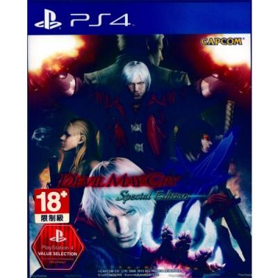 惡魔獵人4 特別版   Devil May Cry 4 - PS4 英日文亞版