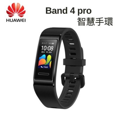 HUAWEI 華為 Band 4 pro 智慧手環