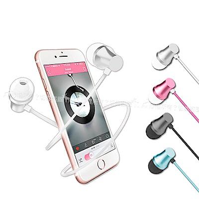 Mezone 鋁合金 Hi-Fi立體重低音 入耳式線控耳機