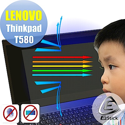 EZstick Lenovo ThinkPad T580 專用 防藍光螢幕貼