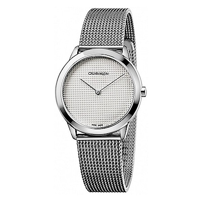 Calvin Klein Minimal系列立體錶盤米蘭帶手錶-35mm