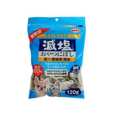 (四包組)CAL PET元氣王-減鹽1/2小魚乾 120g-愛犬.愛貓用