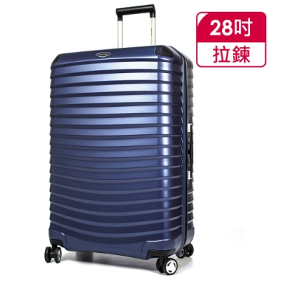 eminent 萬國通路28吋 TPO旗艦版輕量行李箱URA-KJ39-28