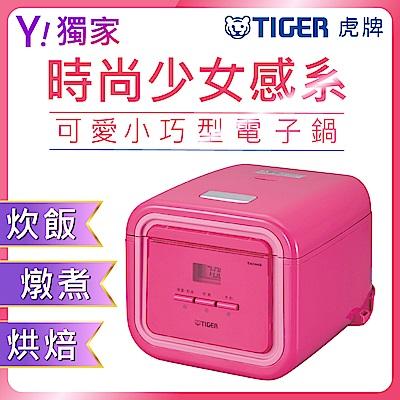 (4/13-15加碼送5%超贈點)TIGER虎牌 3人份tacook微電腦電子鍋(JAJ-A55R)_e