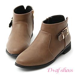 D+AF 百搭造型.金屬釦後V口平底短靴*灰棕