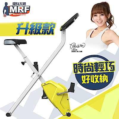 健身大師-MRF全方位超名模核心運動訓練機