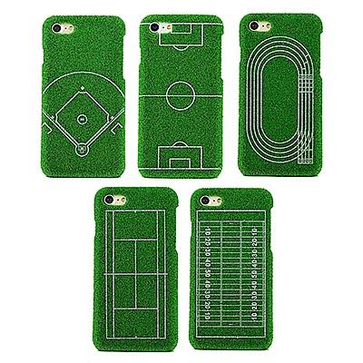 Shibaful iPhone 8/7/6S 4.7吋 運動 草皮硬殼