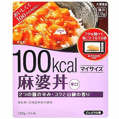 大塚食品 輕食主義麻婆丼(120g)