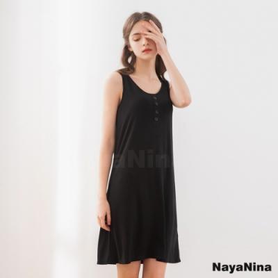 Naya Nina 輕柔文青鈕釦造型涼感冰絲無鋼圈BRA背心居家服睡裙