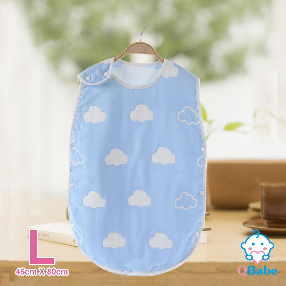 QBabe 全棉六層紗 寶寶兒童四季防踢被-藍色雲朵-L