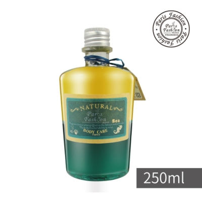 Paris fragrance 巴黎香氛 - 蔚藍海岸身體按摩油250ml-海洋Ocean