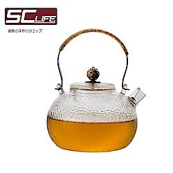 SC life 中式玻璃泡茶壺