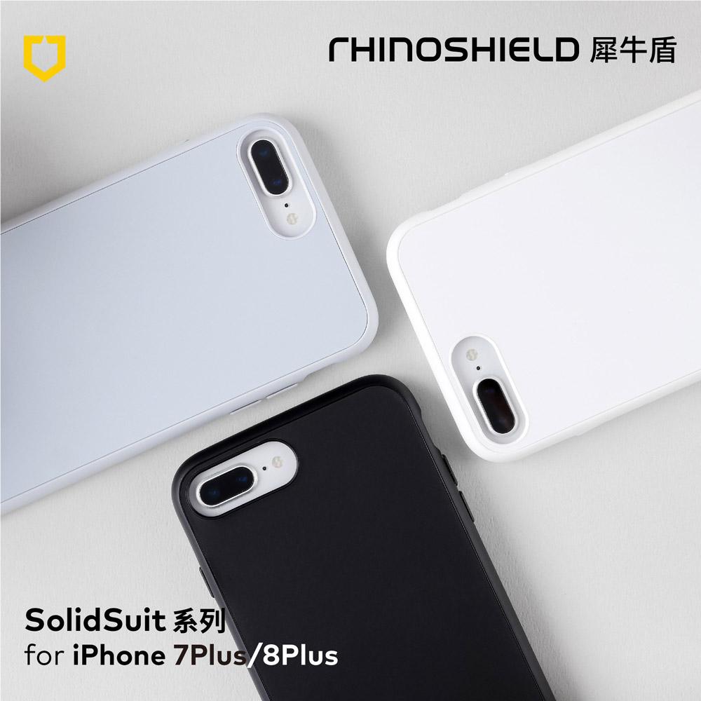 犀牛盾 iPhone 8/7 Plus Solidsuit 經典 防摔背蓋手機殼