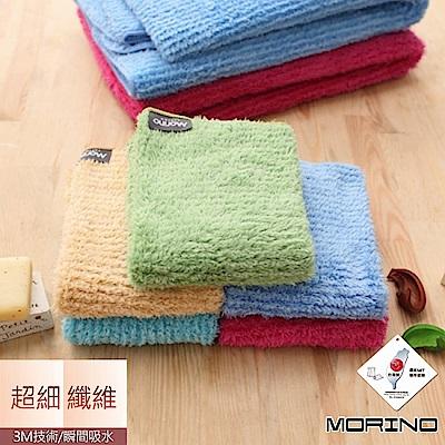 MORINO摩力諾 超細纖維條紋大方巾