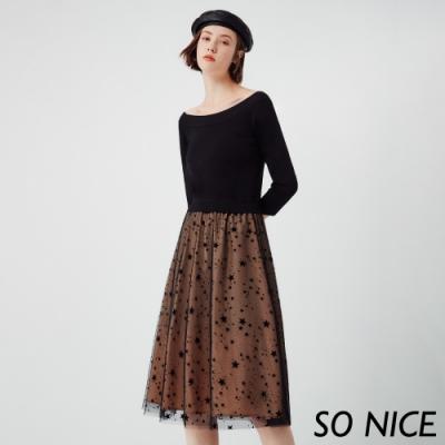 SO NICE時尚星星網紗拼接洋裝