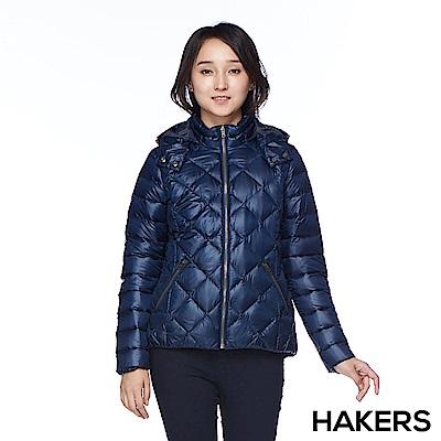 【HAKERS 哈克士】女款 菱格羽絨外套(深藍)