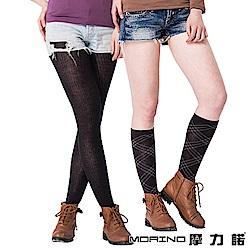 49/雙起~男女襪款五指襪/休閒襪/學生襪