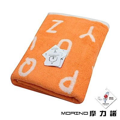 MORINO摩力諾 美國棉趣味字母緹花浴巾/海灘巾-熱帶橙
