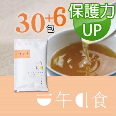 【頭好壯壯打底組】好體質滴雞精30入+贈6包(65ml/包-環保包裝)