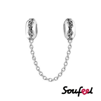 SOUFEEL索菲爾 925純銀珠飾 心連心 安全鏈