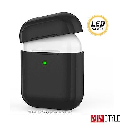 AHAStyle AirPods 加厚防摔版 矽膠保護套 黑色