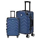BENTLEY賓利 26吋+20吋 PC+ABS 商務鋁合金拉桿輕量行李箱 二件組-藍