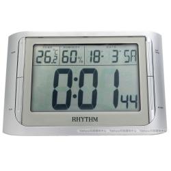 RHYTHM日本麗聲 簡約霧銀設計液晶電子鬧鐘/19cm
