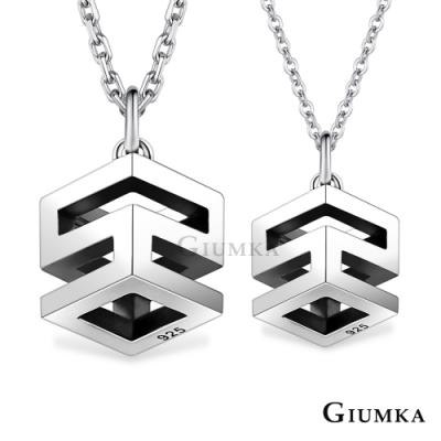 GIUMKA情侶對鍊925純銀 520我愛你短鍊男鍊+女鍊 情人節送禮推薦 一對價格