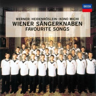 維也納少年合唱團 - 最受歡迎名曲(1CD)