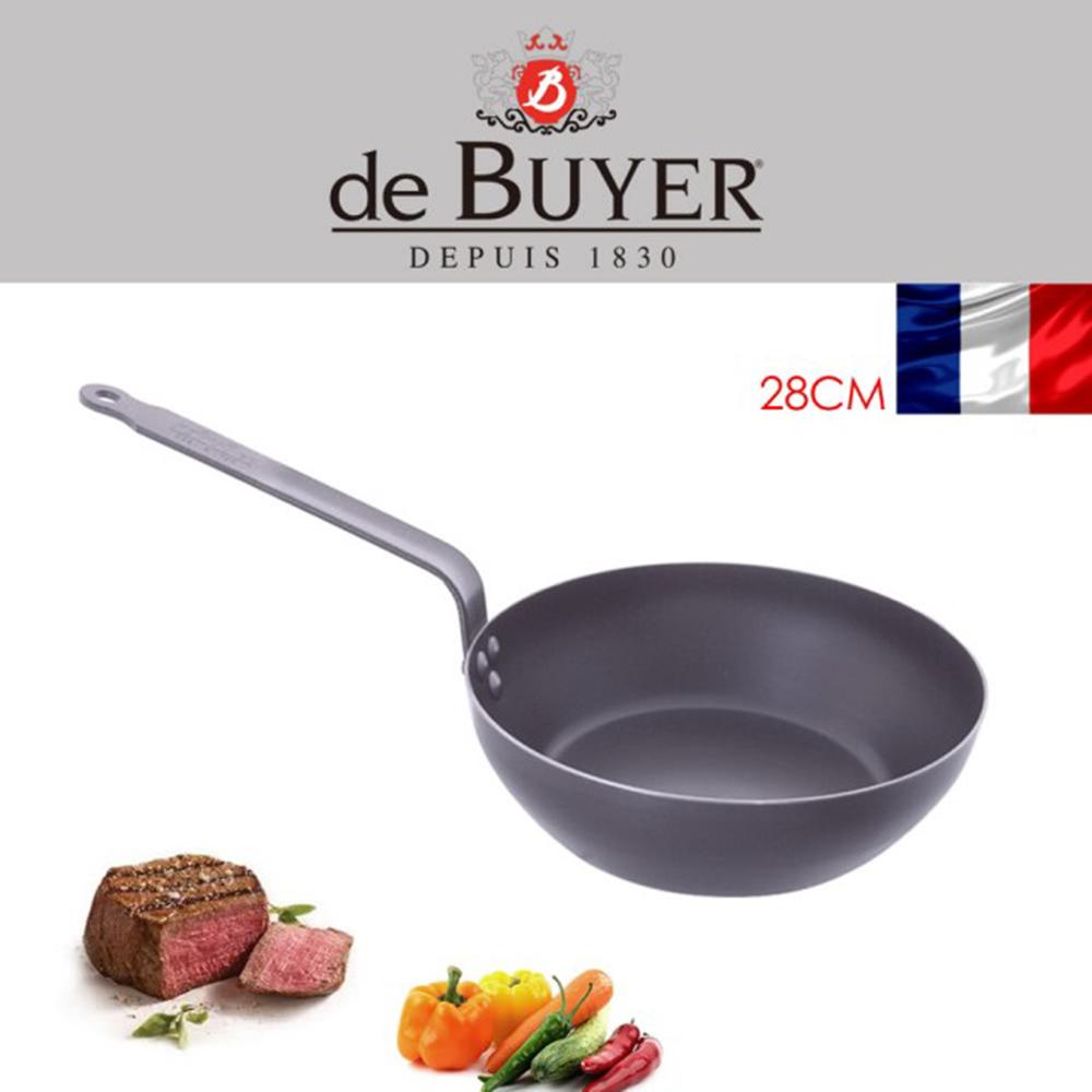 法國de Buyer畢耶 輕礦藍鐵系列-單柄深煎炒鍋28cm