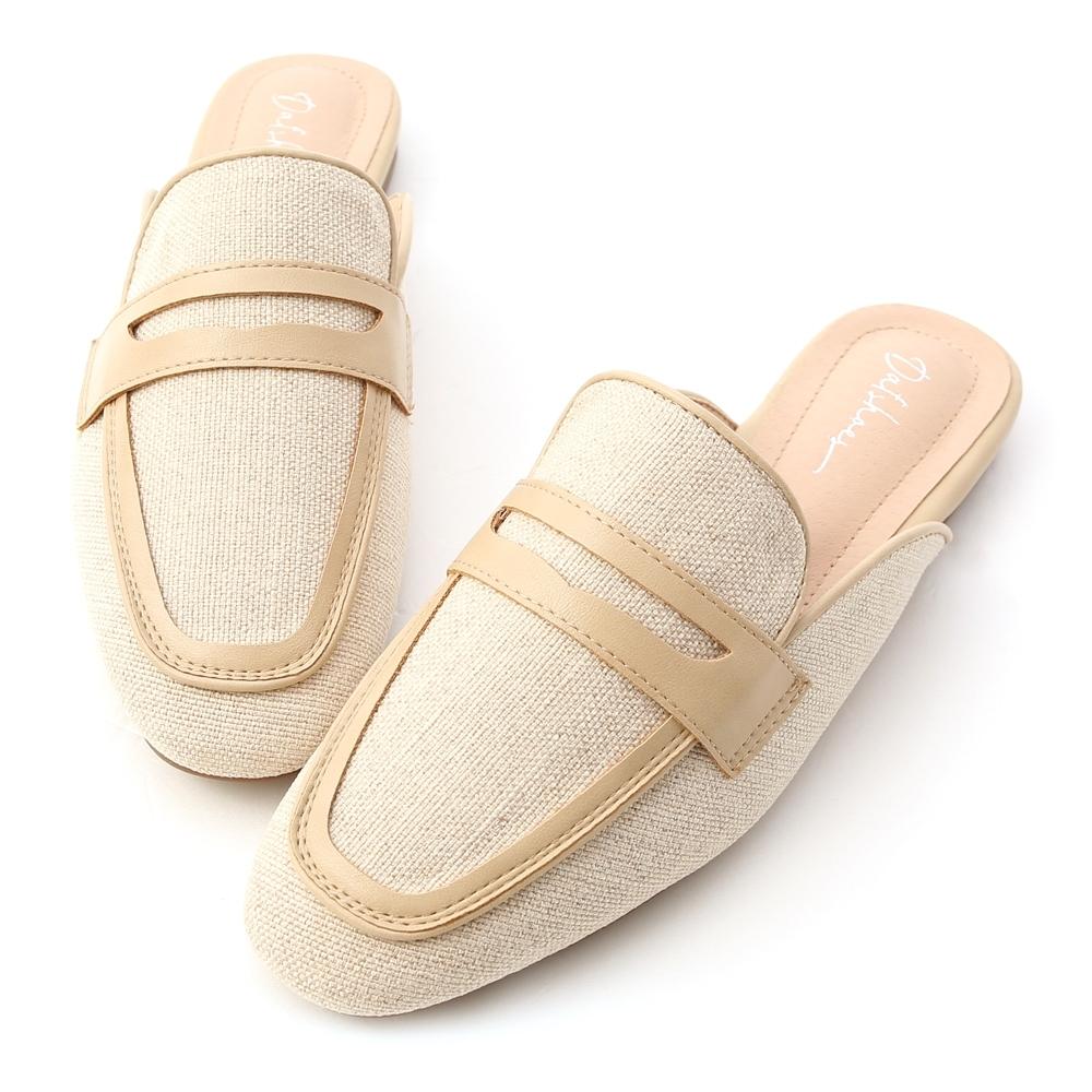 D+AF 香榭風尚.異素材拼接撞色穆勒鞋*米