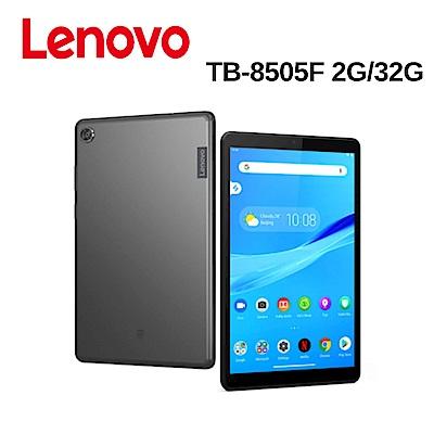 Lenovo Tab M8 TB-8505F (2G/32G) 8吋平板電腦