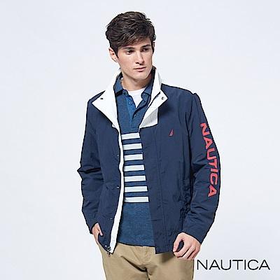 Nautica防水純色休閒外套-深藍