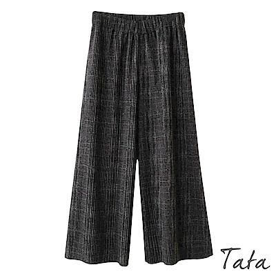 毛呢格紋鬆緊九分寬褲 TATA