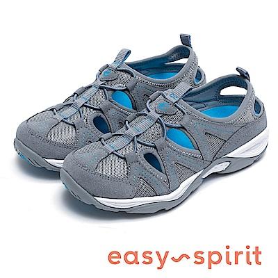 Easy Spirit EARTHEN-舒適包覆簍空休閒鞋-灰色