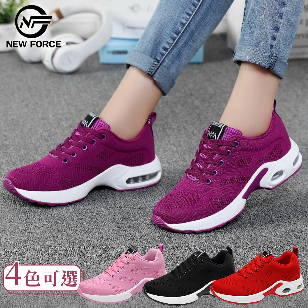 NEW FORCE 輕盈透氣飛織休閒氣墊健走鞋-紫色